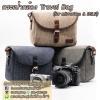 กระเป๋ากล้อง Mirrorless รุ่น Travel Bag สำหรับ XA3 XA2 GF8 A5100 A6000 EPL7 EM10 ฯลฯ