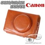 เคสกล้อง Canon SX160 / G15 / XZ1 / EX2F / EX2 / EX1 (Pre Order)