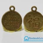 จี้โลหะ สีทองรมดำ เหรียญจีน