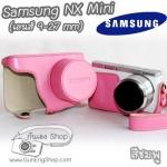 เคสกล้องหนัง Case Samsung NX Mini เลนส์ 9-27 mm มีโลโก้ Samsung