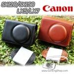 เคสกล้อง Canon SX120/SX150/SX170/LX5/LX3 (Pre Order)