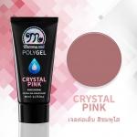 เจลต่อเล็บ POLYGEL สีชมพูใส CRYSTAL PINK หลอดใหญ่ 60 กรัม Memory Nail