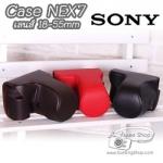 เคสกล้อง Sony NEX7 เลนส์ 18-55mm