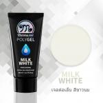 เจลต่อเล็บ POLYGEL สีขาว MILK WHITE หลอดใหญ่ 60 กรัม Memory Nail