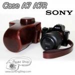 เคสกล้องหนัง ซองใส่กล้องหนัง Sony A7 A7R