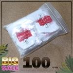 ทริป PVC ปลายขาว แบบถุง