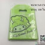 ถุงพลาสติก สีเขียว ลายการ์ตูนใหญ่ ลาล่า ขนาด 5*8 นิ้ว [แพ็ค 100 ชิ้น]