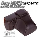 เคสกล้อง Sony NEX5R NEX5T เลนส์ 18-55mm, 16-50mm