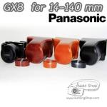 เคสกล้องหนัง Panasonic LUMIX GX8 ซองกล้อง Pana GX8 เลนส์ 14-140 mm