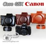 เคสกล้องหนัง Case Canon G5X Powershot ซองกล้องหนังแคนนอน g5x