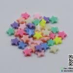 ลูกปัดสีพาสเทล รูปดาว (แพ็ค 55 ชิ้น)(คละสี)