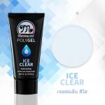 เจลต่อเล็บ POLYGEL สีใส ICE CLEAR หลอดใหญ่ 60 กรัม Memory Nail