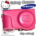 เคสกล้อง Samsung Galaxy Camera ลายคิตตี้ Kitty edition!!