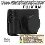 เคสกล้อง Fujifilm X100T X100 X100S
