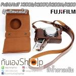 เคสกล้องหนัง Case Fuji X100S X100T X100M X100 รุ่นเปิดแบตได้