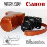 เคสหนัง Canon EOSM3, เคสกล้อง EOS M3 เลนส์ 55-200 , 18-55 mm