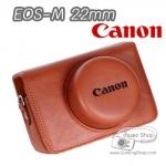 เคสกล้อง Canon EOS-M เลนส์ 22 mm (Pre Order)