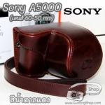 เคสกล้องหนัง Case Sony A5100 A5000 รุ่นชาร์จแบตขณะใส่เคสได้ เลนส์ 16-50 mm