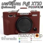 เคสยางซิลิโคน Fuji XT20 XT10 Silicone Case Fuji XT20 XT10 รุ่นเปิดแบตได้