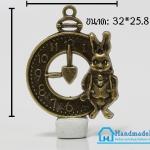 จี้โลหะ วินเทจ สีทองรมดำ รูปนาฬิกาและกระต่าย