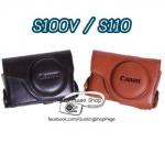เคสกล้อง Canon S100V S110 with logo (Pre Order)