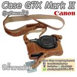 Full & Half Case G7X Mark II / Case G7XM2 รุ่นเปิดแบตได้