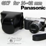 เคสกล้องหนัง Panasonic LUMIX GX7 เลนส์ซูม 14-42 mm