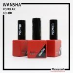สีเจลทาเล็บ WanSha ชุด60 สี พร้อมอัลบั้มสีสวยๆ สีเจลกากเพชร เกรดA เนื้อแน่น เข้มข้น