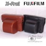 เคสกล้อง Fujifilm X-Pro1 (Pre Order)