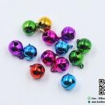ลูกกระพรวนหลากสี ขนาด 12 มิล [งานเกาหลี] [แพ็ค 20 ชิ้น]