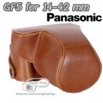 เคสกล้อง Panasonic LUMIX GF5 GF3 เลนส์ 14-42 mm