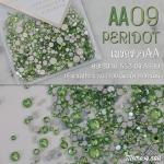 เพชรชวาAA สีเขียวอ่อน Peridot รหัส AA-09 คละขนาด ss3 ถึง ss30 ปริมาณประมาณ 1300-1500เม็ด