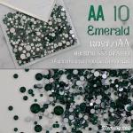 เพชรชวาAA สีเขียวเข้ม Emerald รหัส AA-10 คละขนาด ss3 ถึง ss30 ปริมาณประมาณ 1300-1500เม็ด