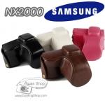 เคสกล้องหนัง Case Samsung NX2000