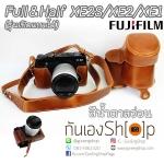 เคสกล้องหนัง Case Fuji XE2S XE2 XE1 รุ่นเปิดแบตได้