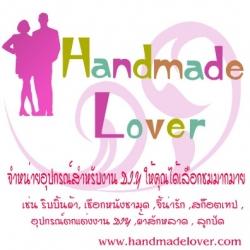 handmade Lover