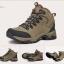 รองเท้าเดินป่า ยี่ห้อ Merrto รุ่น 8638 สีน้ำตาล thumbnail 1