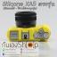 เคสซิลิโคนยาง Fuji XA5 Silicone Case XA5 ตรงรุ่น ใช้งานได้ครบทุกปุ่ม thumbnail 31