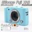 เคสซิลิโคนยาง Fuji XA3 XA10 Silicone Case Cover Fuji X-A3 X-A10 thumbnail 7