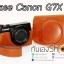 เคสกล้องหนัง Case Canon G7X Powershot g7x Mark 1 thumbnail 7