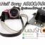 เคสกล้องหนัง Case Sony A5100 A5000 รุ่นเปิดเปลี่ยนแบตและชาร์จแบตขณะใส่เคสได้ thumbnail 12