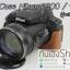 Half Case Nikon Coolpix P900 P900S ฮาฟเคสกล้องหนังนิคอน P900 รุ่นเปิดแบตได้ thumbnail 7