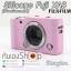 เคสซิลิโคนยาง Fuji XA3 XA10 Silicone Case Cover Fuji X-A3 X-A10 thumbnail 4