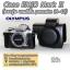 เคสกล้องหนัง EM10 Mark II ตรงรุ่น Case Olympus OMD E-M10 Mark2 ซองกล้องหนัง เลนส์ Kit / เลนส์สั้น thumbnail 4