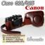 เคสกล้อง Case Canon G16 G15 thumbnail 1