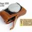 Half Case X70 ฮาฟเคสกล้องหนัง X70 รุ่นเปิดแบตได้ thumbnail 17