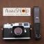 สายคล้องกล้อง cam-in สีพื้นเส้นเล็ก สีเทา แบบห่วง 25 mm thumbnail 1