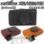 เคสซิลิโคนยาง Fuji XE2 XE2S XE1 Silicone Case Fuji XE2 thumbnail 1