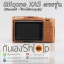 เคสซิลิโคนยาง Fuji XA5 Silicone Case XA5 ตรงรุ่น ใช้งานได้ครบทุกปุ่ม thumbnail 15