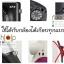 ตัวแปลงสายคล้องกล้อง สำหรับร้อยกล้องรูเล็ก G7X RX100 Casio EOSM10 thumbnail 2